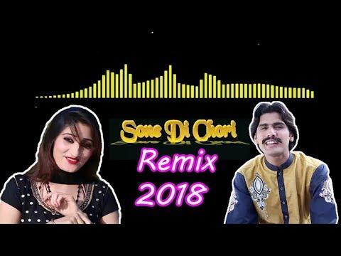 Sonay Di Chori New DJ VIBRATION Mix DjDanialprince Saraiki Song 2018 Saraiki New HD Song