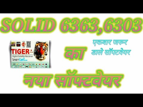 SOLID 6363 NEW SOFTWARE UPDATE || TIGER STAR SOFTWARE UPDATE IN SOLID 6363