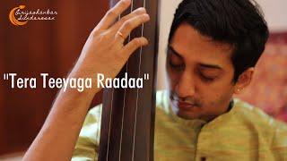 Tera Teeyaga Raadaa - Gaulipantu - Tyagaraja - Girijashankar - Carnatic Music