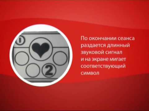 Самостоятельное снижение артериального давления (АД) -> ЛФК