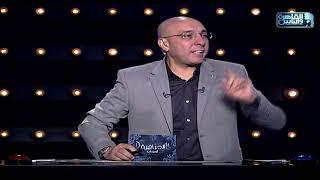 العباقرة أصحاب|الموسم 1| فريق الحرافيش وفريق الدلتا| الحلقة العاشرة