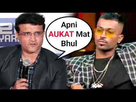 Sourav Ganguly On Hardik Pandya Koffee With Karan Controversy