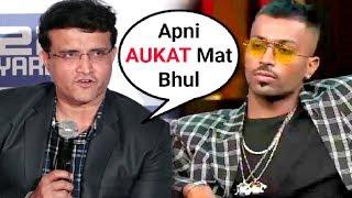 Sourav Ganguly On Hardik Pandya Koffee With Karan Controversy