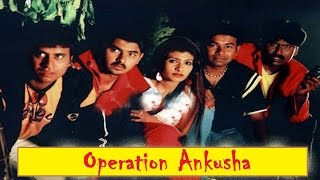 Operation Ankusha 2014 | Feat. Adithya, Meghashri | Full Kannada New Movie