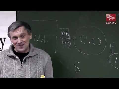 Как ЕГЭ убивает образование  А В Иванов