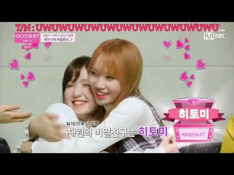 [ENG] Chaewon ♡ Hitomy : My Secret Friend #쌈빵 #ssambbang #Ch