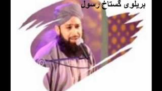 Eid Milad  2019 / 1440AH - Ho Karam Sarkar Abto Ho Gaye Barelvi Tere Gustakh
