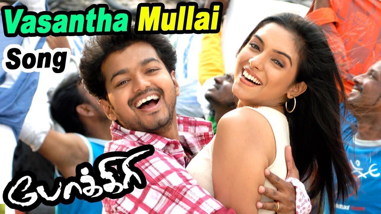 Image result for Pokkiri tamil movie Vasantha mullai song images
