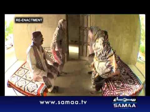 Khoji Jun 08, 2012 SAMAA TV 1/4