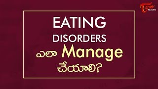EATING Disorders ఎలా Manage చేయాలి | Right Diet | By Dr. P. Janaki Srinath