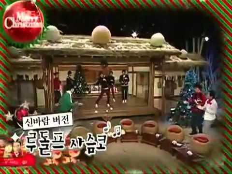 Resultado de imagen para taeyang feliz navidad