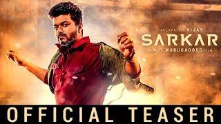 Sarkar – Official Teaser | Thalapathy Vijay | keerthysuresh| A.R Murugadoss | A.R. Rahman