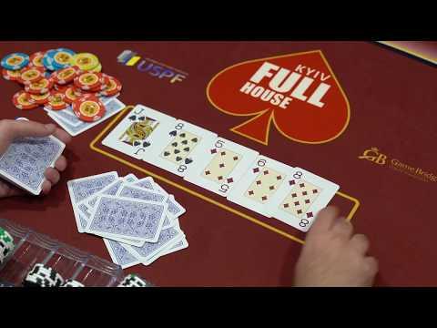 Full House Kyiv – клуб спортивного покера в Киеве