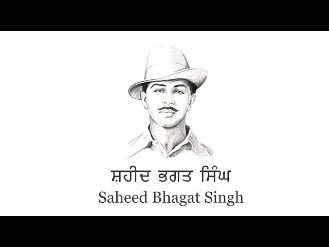 A Small Tribute To Shaheed Bhagat Singh