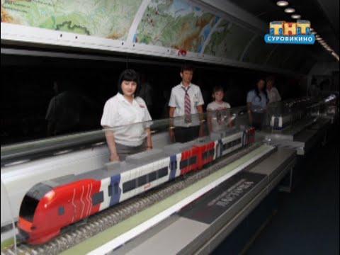 Уникальный поезд в Суровикино 21 и 22 мая