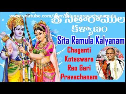 rukmini kalyanam by chaganti koteswara rao