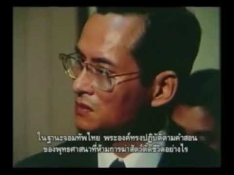 Soul of a Nation The Royal Family of Thailand