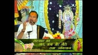 SANSKAR LIVE - SHRI KRISHNA CHANDRA SHASTRI - SHRIMAD BHAGVAT KATHA (NEW DELHI) - DAY 7