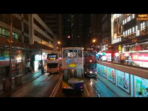 Hong Kong tram - 2018