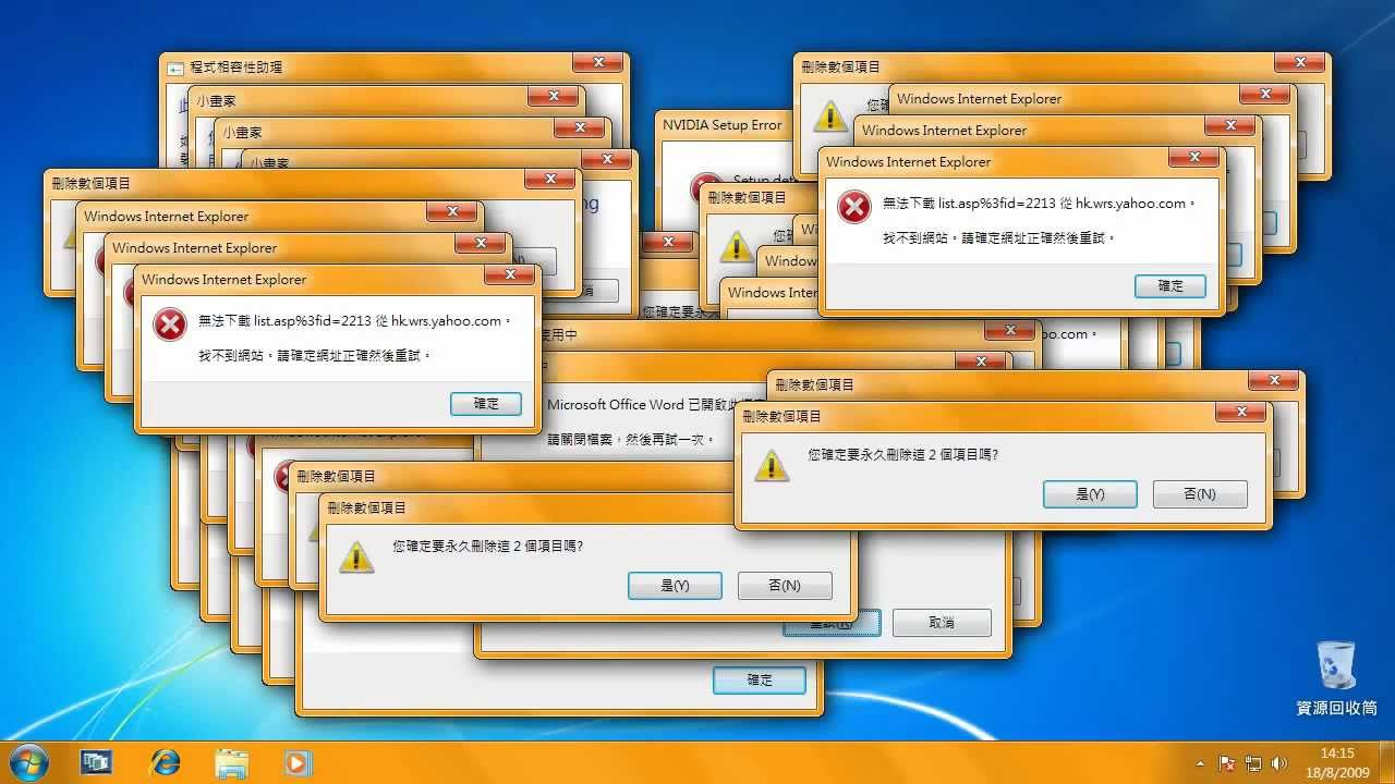 Image result for windows  virus attack