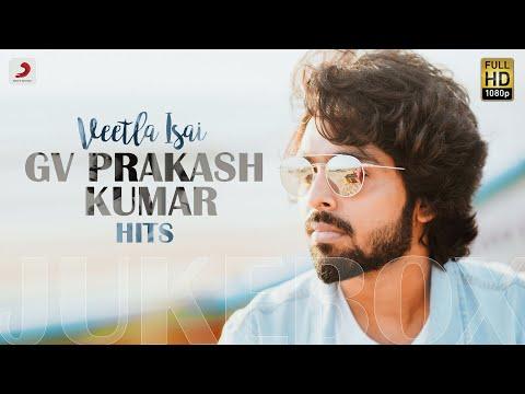 Veetla Isai - G. V. Prakash Kumar Hits Jukebox | Latest Tamil Video Songs | 2020 Tamil Songs - Sony Music South