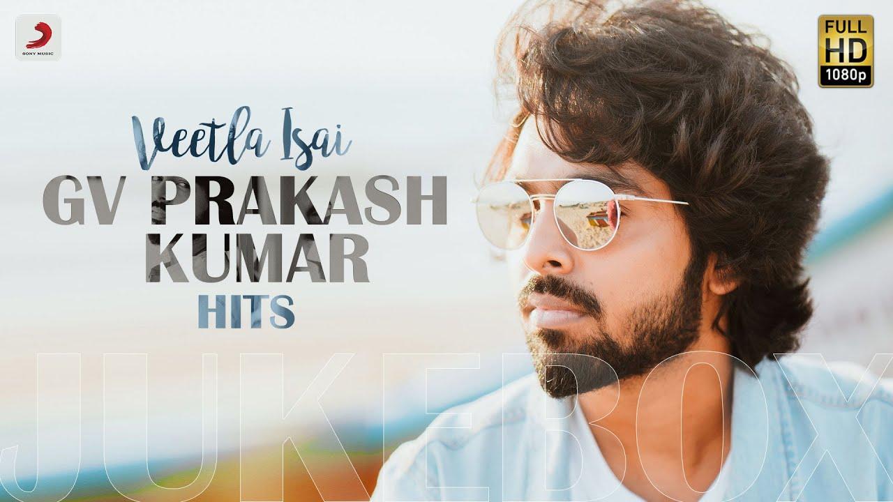Veetla Isai - G. V. Prakash Kumar Hits Jukebox | Latest Tamil Video Songs | 2020 Tamil Songs