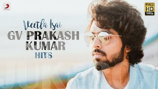 Veetla Isai - G. V. Prakash Kumar Hits Jukebox | Latest Tamil Video Songs | 2020 Tamil Songs