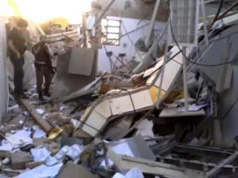 Agência do Banco do Brasil em Oliveira dos Brejinhos é destruída por explosivos.
