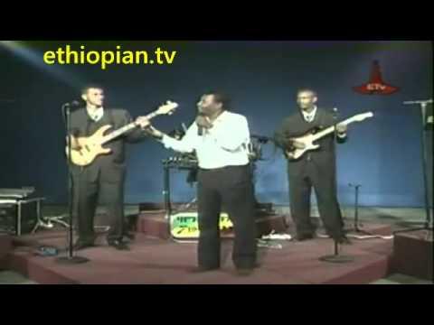 Ethiopian music - Alemayehu Eshete , Yehew Deretsh New