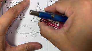 고2 수학1 1학기 기말고사 기출문제 03-3