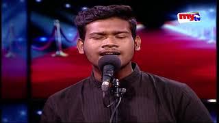 charpoka song 2
