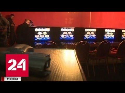 На одно меньше: казино-бар закрыли на востоке Москвы
