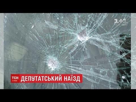 Детектив без винуватців: на Черкащині п'яний депутат на Mercedes збив і побив колишнього афганця