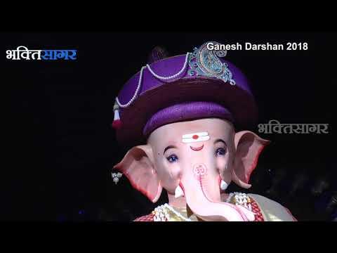 Khetwadi Ke MahaGanpati Darshan 2018  Exclusive only on Bhakti Sagartv