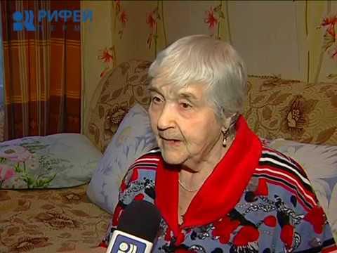познакомиться пенсионером одиноким