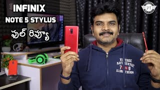 Infinix Note 5 Stylus Review With Pros & Cons ll in Telugu ll