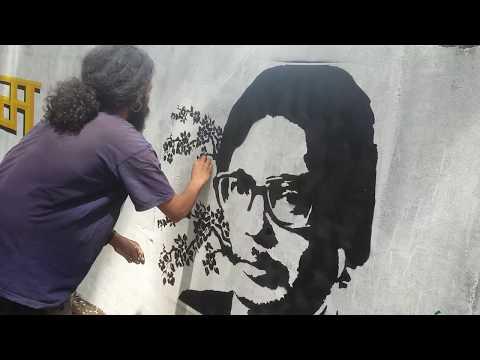 Narayan Gopal Stencil Art/Nepal/2074