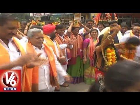 TRS MLC Naradasu Laxman Rao Perform Dance For V6 Bonalu Song | Karimnagar | V6 News