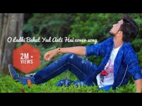 Sad love story part 2 / Woh Ladki Bahut Yaad Aati Hai