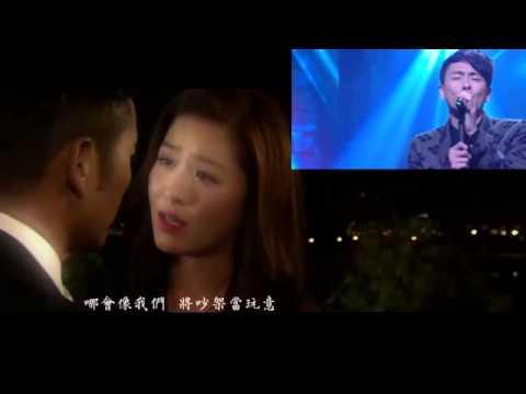 黃宗澤 最後祝福 - YouTube