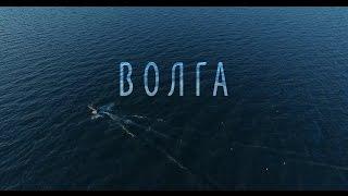 Трейлер фильма Волга (eng sub)