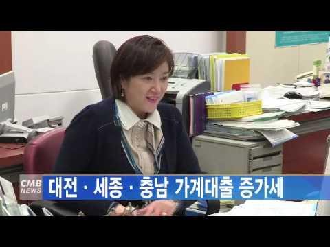 [대전뉴스]  대전·세종·충남 가계대출 증가세