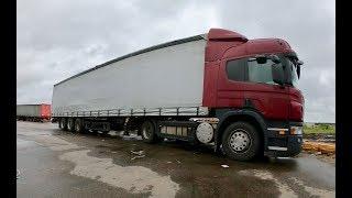 Scania за 4 млн! Что с ней не так?