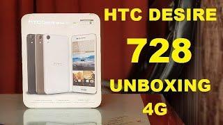 hTC Desire 728 Unboxing
