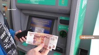 Кому и сколько должны крымчане?(, 2016-09-17T15:30:00.000Z)