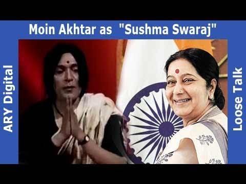 "The Incredible Moin Akhtar As  ""Sushma Swaraj"" - Loose Talk"