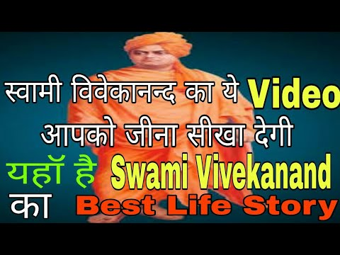 essay on swami vivekanand in hindi biography on vivekanand in  essay on swami vivekanand in hindi biography on vivekanand in hindi life story of vivekanand