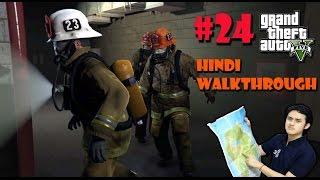 GTA 5 (PS4) Hindi Gaming Walkthrough Part 24 - Cleaning out the Bureau / Bureau Raid