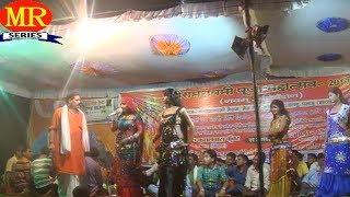 जीववा जरावेला कोयलिया के बोलिया❤Kamal Bash Kunwar❤ Bhojpuri Live Chaita Mukabala New Video Song 2017