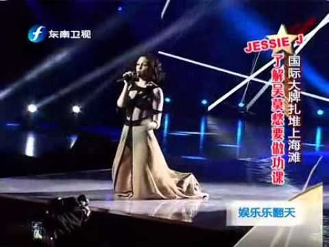 20121203娱乐乐翻天 jeesie j in china